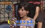 川島なお美(54)さん死去