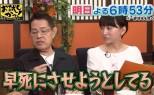加藤茶と妻・彩菜 幸せと虐待の解釈