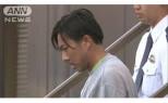 サッカー元日本代表前園真聖逮捕←タクシー運転手にイジメ