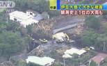 台風26号 町長と伊豆大島に特別警報が出なかったことの関係性